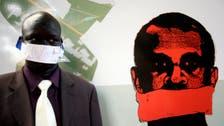 Media: Sudan seeks to block 'negative' websites