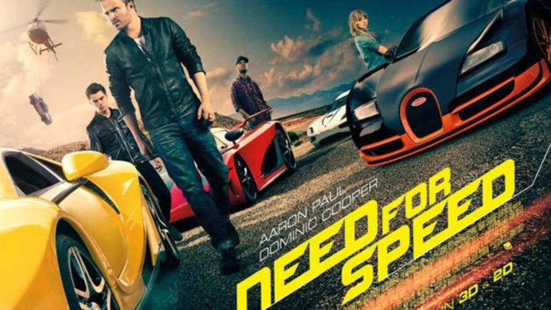 Film Car Speed