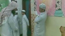 Saudi teacher whipping 13 students caught on camera