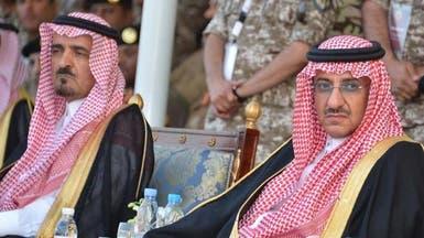 تدشين أكاديمية محمد بن نايف للأمن الدبلوماسي