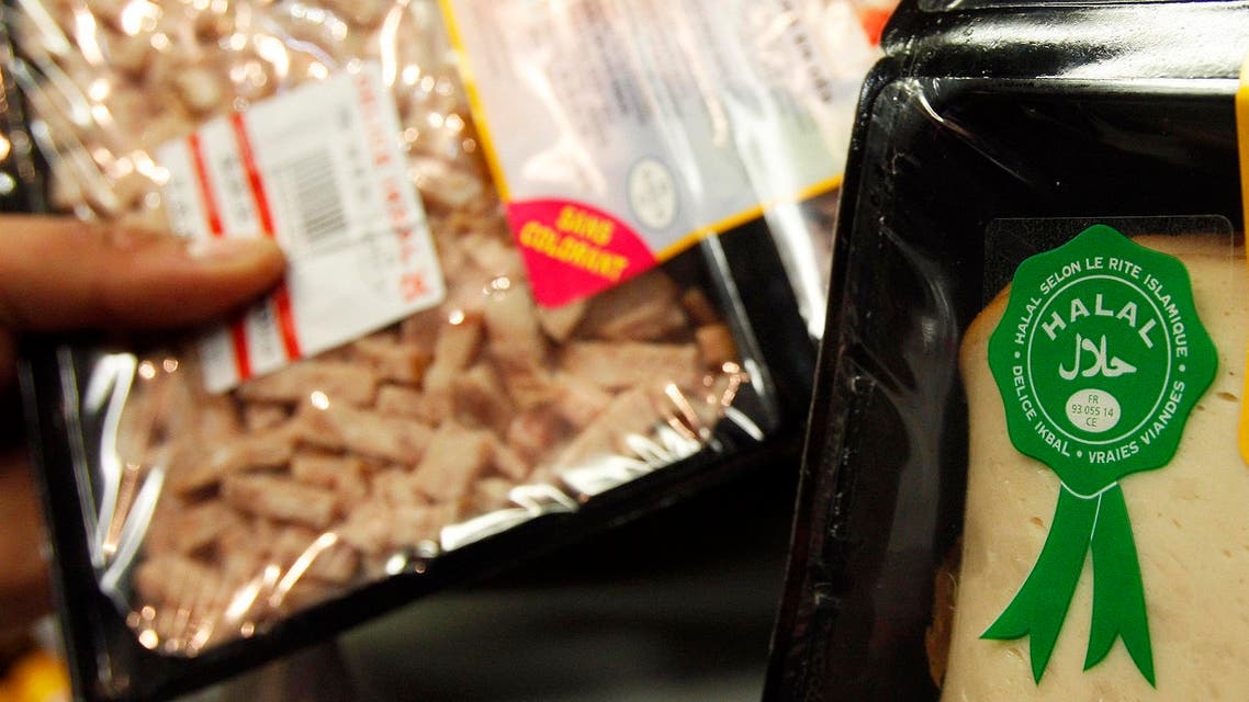 A package of Halal food at the Halal show, which presents food products for Muslim clients in Paris. (File photo: Reuters)
