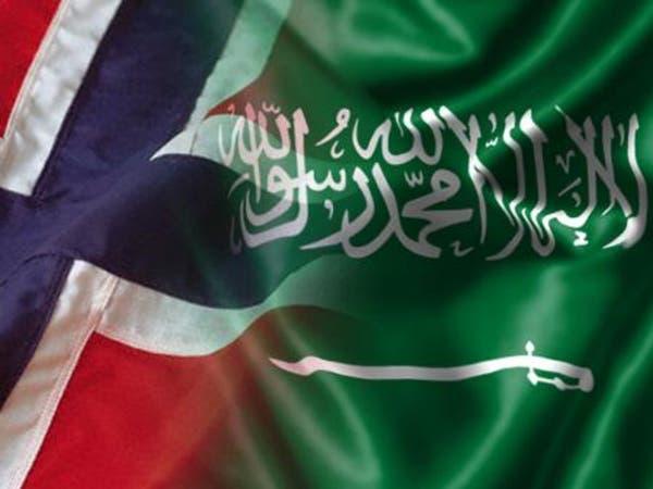 النرويج تسعى للاستثمار السيادي بسوق الأسهم السعودية