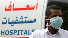 One more death, 5 new MERS cases in Saudi Arabia