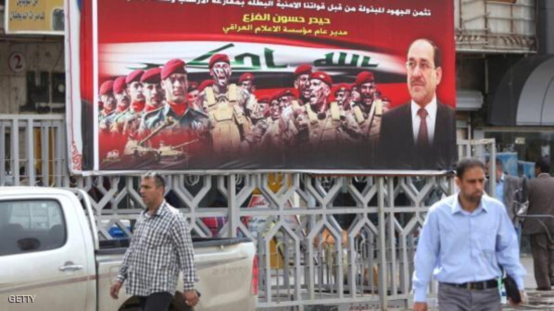 استقالة أعضاء مفوضية الانتخابات العراقية