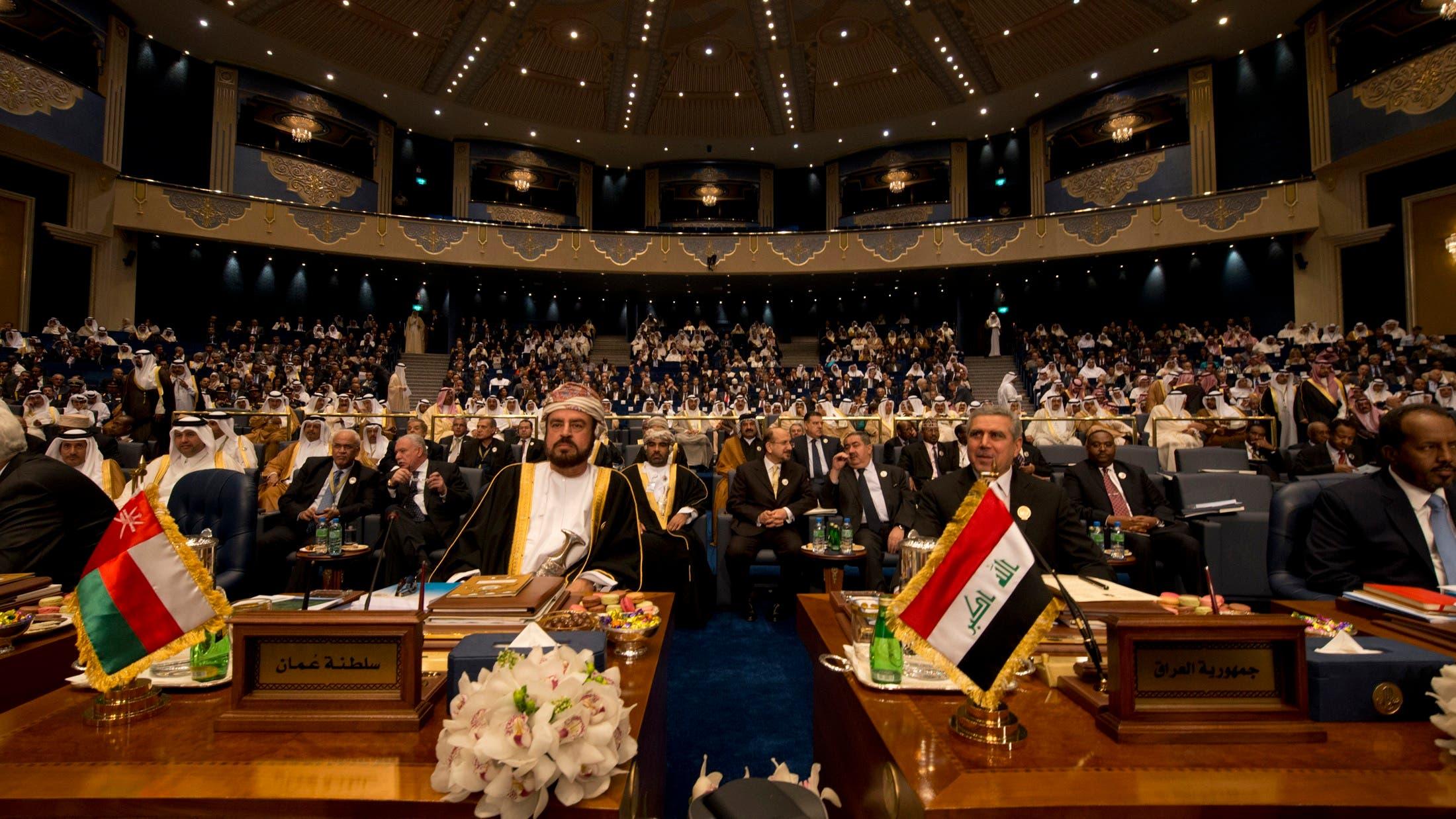 25th Arab League Summit