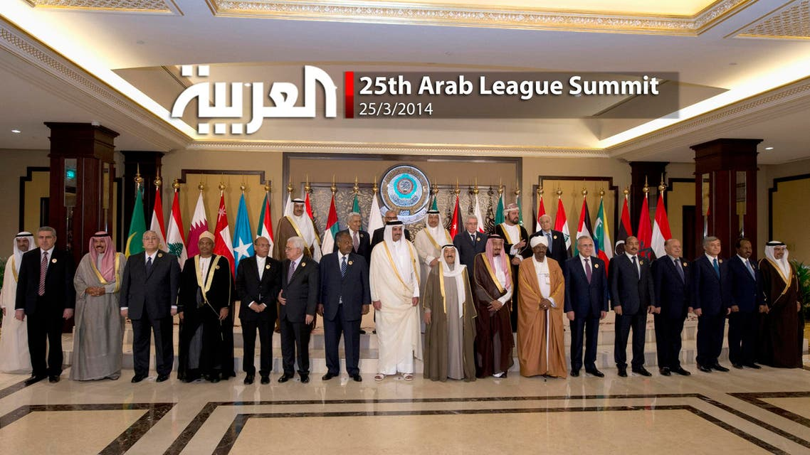 25th Arab League Summit