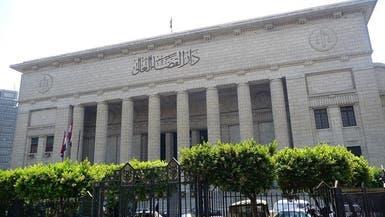 وزارة العدل المصرية: إحالة 529 للمفتي قرار وليس حكما