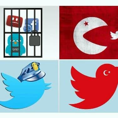 بحجة خرق قانون الإنترنت.. تركيا تغرم وسائل التواصل