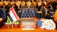 Saudi Arabia calls for SNC seat at Arab summit