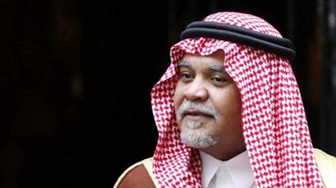 prince bandar (AFP)