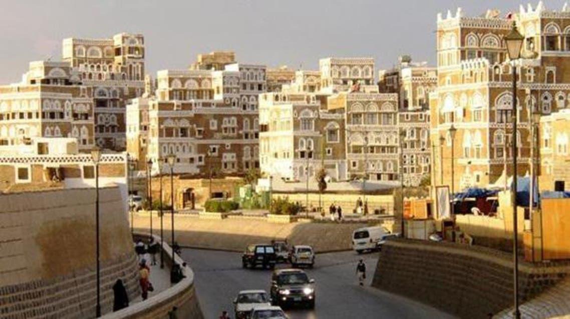 السياحة باليمن
