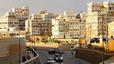 ارتفاع عائدات السياحة اليمنية 11% في 2013