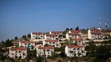 مفوضة حقوق الإنسان تنتقد إسرائيل بسبب المستوطنات
