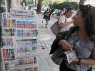 الوكالة الرسمية التونسية تحظر الدعاية السياسية