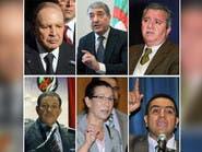 هاجس تزوير الانتخابات الجزائرية يسيطر على المرشحين