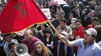 مسيرة احتجاجية لثلاث نقابات في المغرب ضد الحكومة