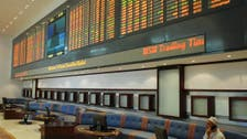 Oman's bourse says technical issue fixed