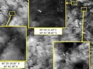 هل وجدوا الطائرة الماليزية المفقودة؟