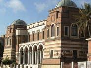 حكومة ليبيا تستنجد بأموال صندوق الاحتياطي لإنقاذها