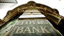 بنك لويدز يستغني عن 465 وظيفة لخفض التكاليف