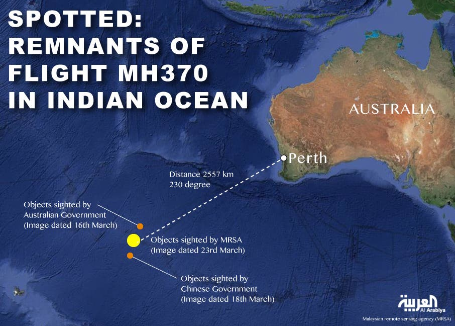Infographic: Spotted: Remnants of Flight MH370 in Indian Ocean