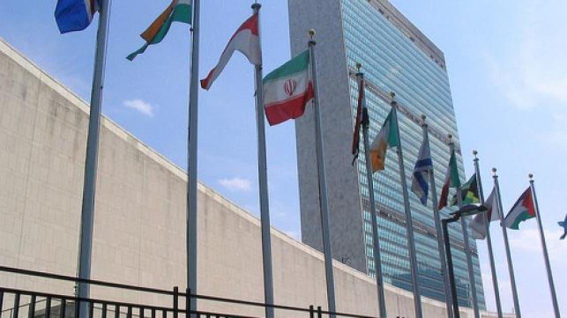 سازمان ملل روبرو