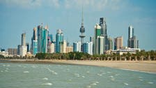 Kuwait lets foreign banks open more branches