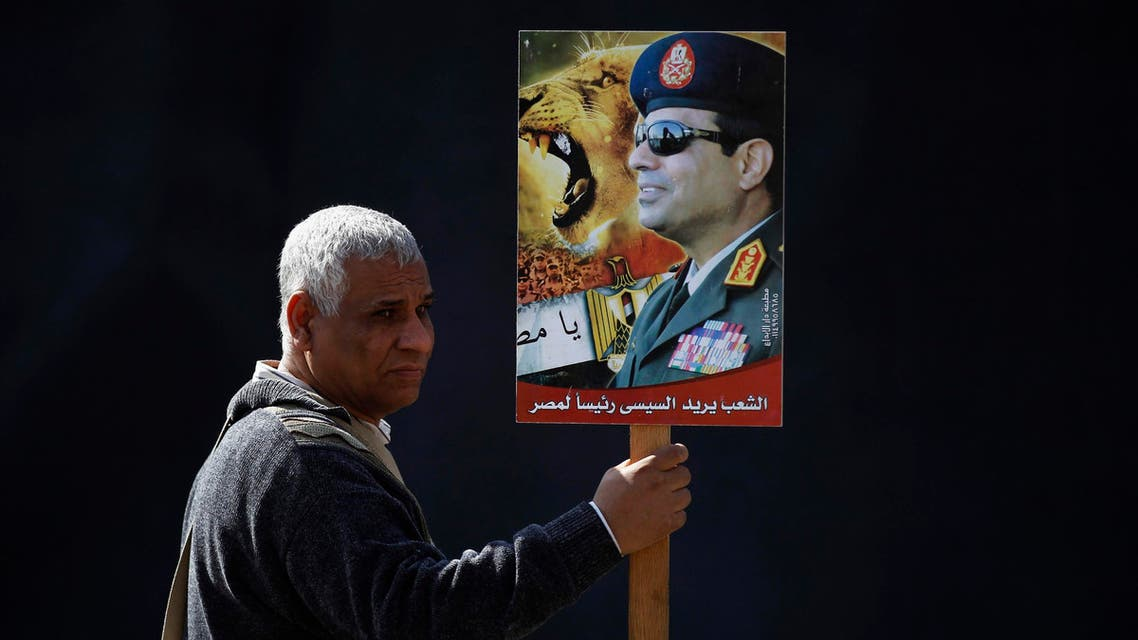 army chief sisi