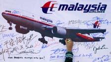ماليزيا..سعي جديد لحل واحدة من أكثر حوادث الطيران غموضا