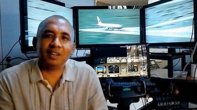 الـFBI: قريبا ينتهي تحليل جهاز محاكاة طيار الماليزية