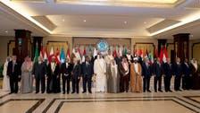 Arab summit decries Syria govt. 'massacres'