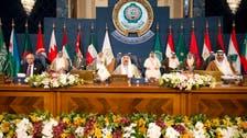 'اعلان کویت' میں شامی بحران کے سیاسی حل پر زور