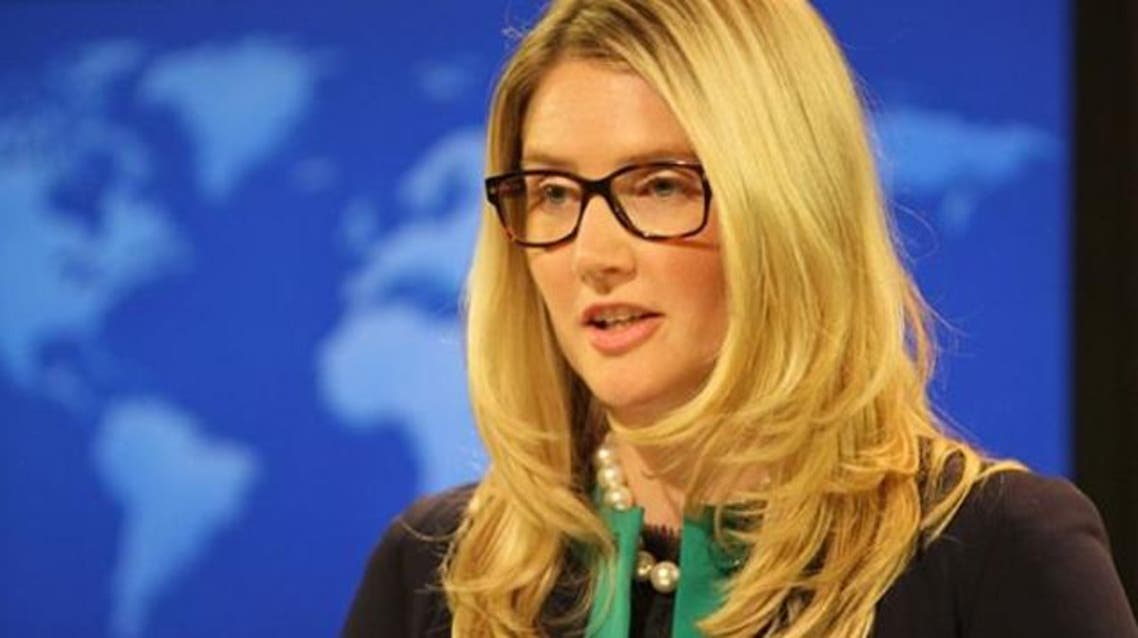 U.S. State Department spokeswoman Mary harf