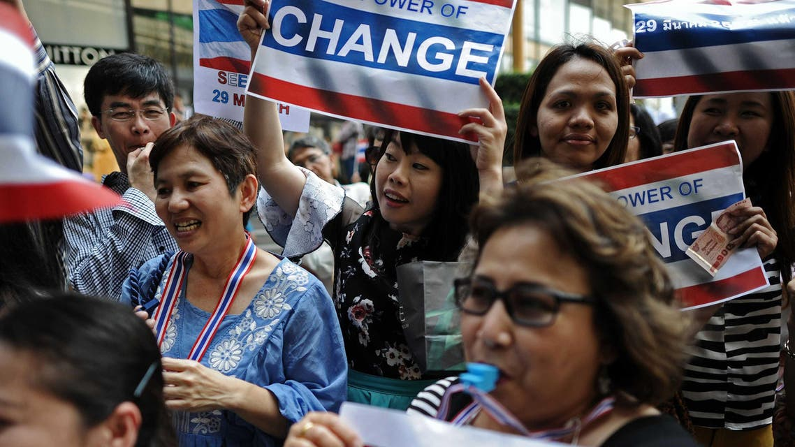 Protesters rally in Bangkok