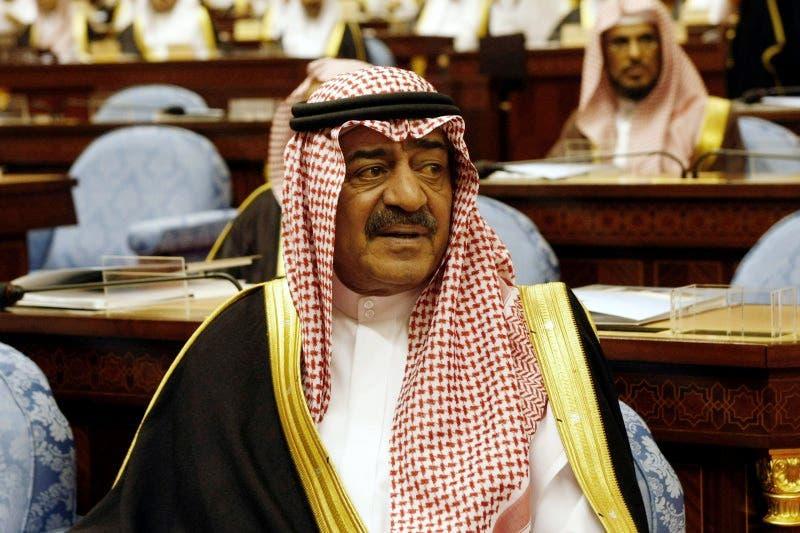 مقرن بن عبدالعزيز