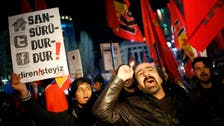 Turkey blocks YouTube over leaked audio recording