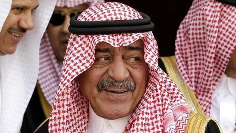 Saudi Arabia Appoints Prince Muqrin as Second Crown Prince thumbnail