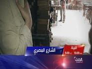 """""""ديلر"""" مصري: لماذا أخاف والترامادول متاح بالصيدليات؟"""