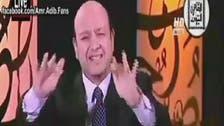 عمرو أديب يرقص على الهواء.. وزغروطة من أميركا للسيسي