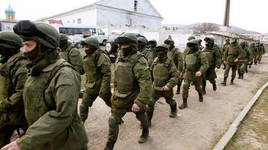 الدول السبع تشدد الخناق على روسيا بعقوبات جديدة