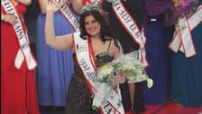 Lebanon's Jessica Sahyoun wins Miss Big Arabian Beauty pageant