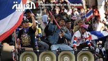 Protesters rally in Bangkok