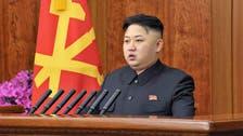 """ديكتاتور كوريا يُلزم الرجال بـ""""قصة شعره"""""""