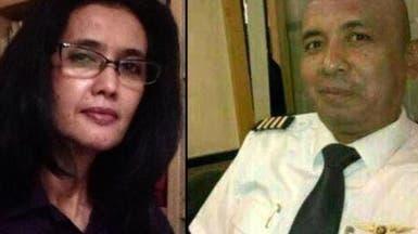 المرأة التي قد يفك استجوابها لغز الطائرة المختفية