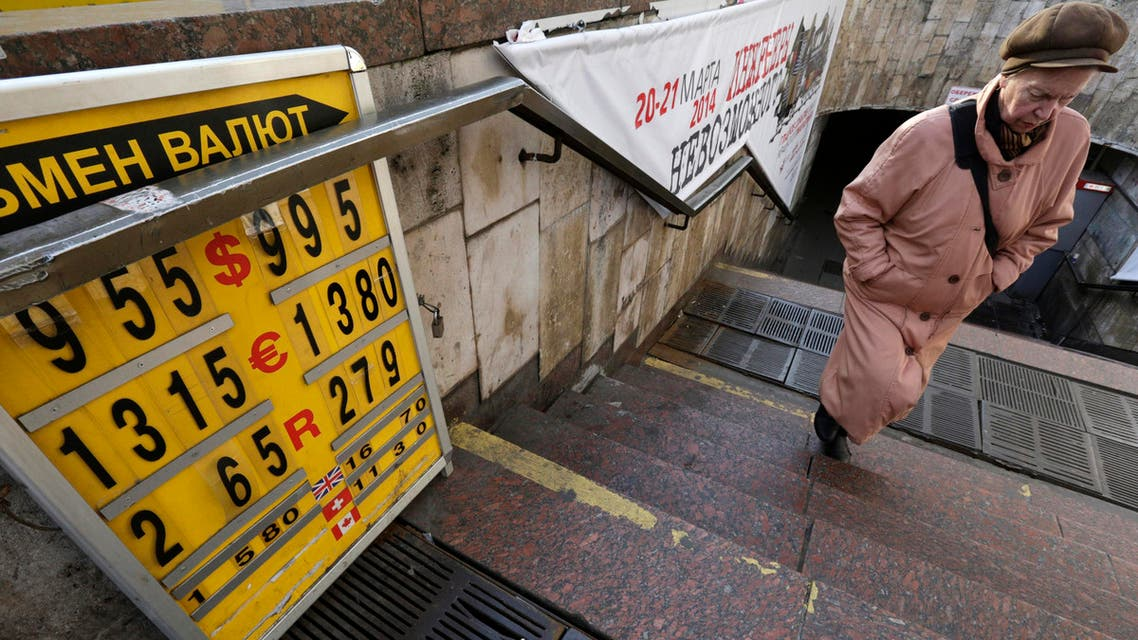A woman passes a board with currency exchange rates in Kiev, pictured on Feb. 26, 2014. The IMF said it has agreed a $14-18 billion bailout for Ukraine. (File photo: Reuters)