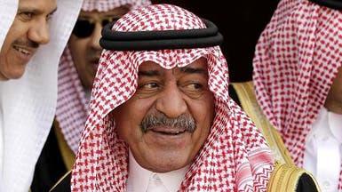 السعودية: الأمير مقرن ولياً لولي العهد