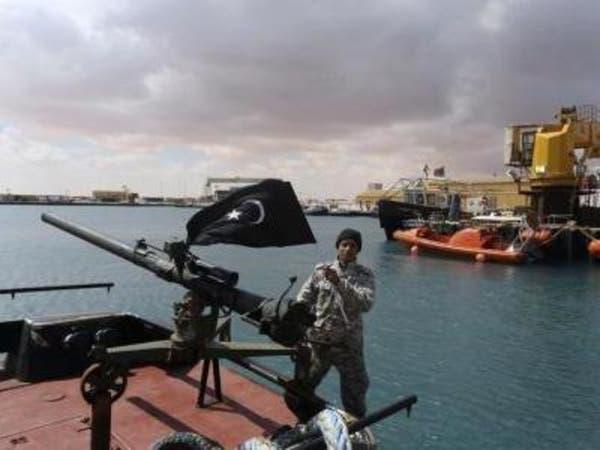 ليبيا تتوقع اتفاقاً لفتح موانئ النفط خلال 3 أيام