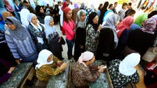 Poll: Women's discrimination high in North Africa