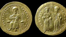 Byzantine era gold coins unearthed in Egypt