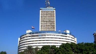 وفاة إعلامية بتلفزيون مصر بكورونا والنقابة تنعاها